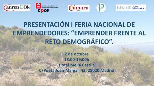 """Presentación I Feria Nacional Emprendedores: """"Emprender frente al reto demográfico"""""""